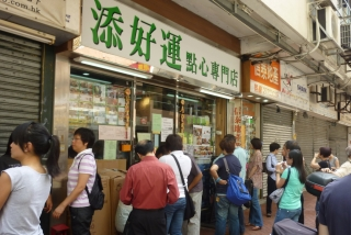 Queuing for the cheapest Michelin-star meal on the planet, Tim Ho Wan in HK